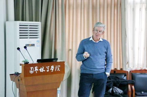 Reid教授为投注网师生作学术报告(供图 (供图 滕明君))