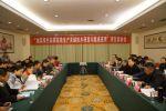湖北省油菜科技创新项目正式启动