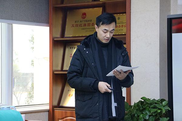 大学生党总支代表吴昊发言
