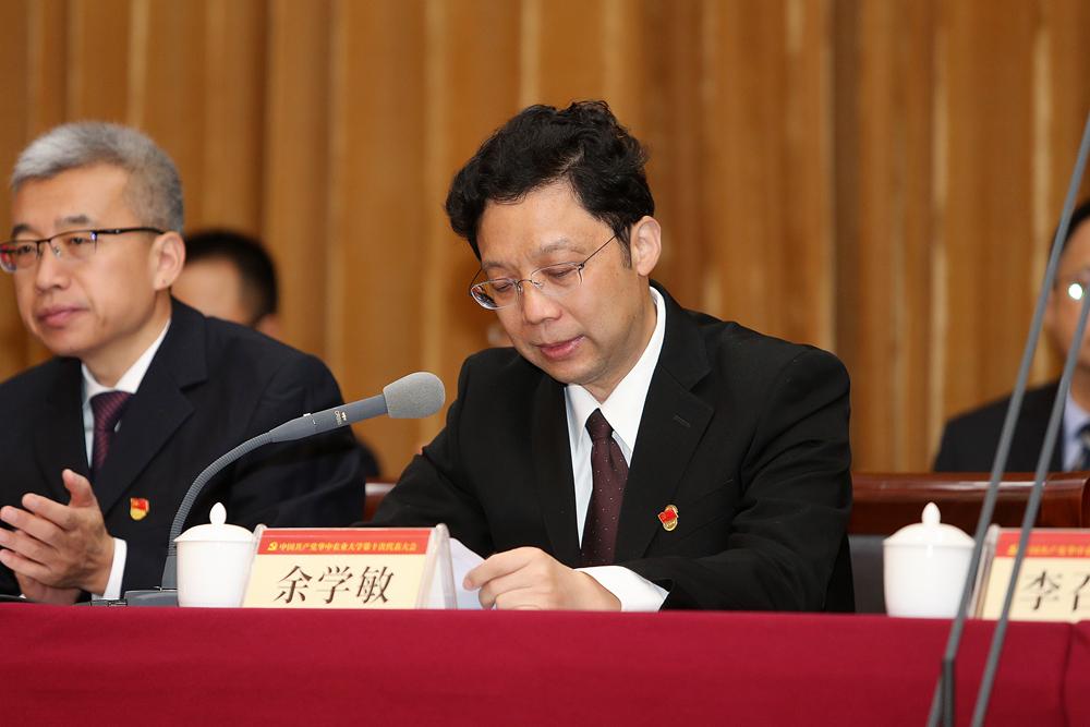 湖北省委教育工委副书记、教育厅副厅长余学敏同志讲话