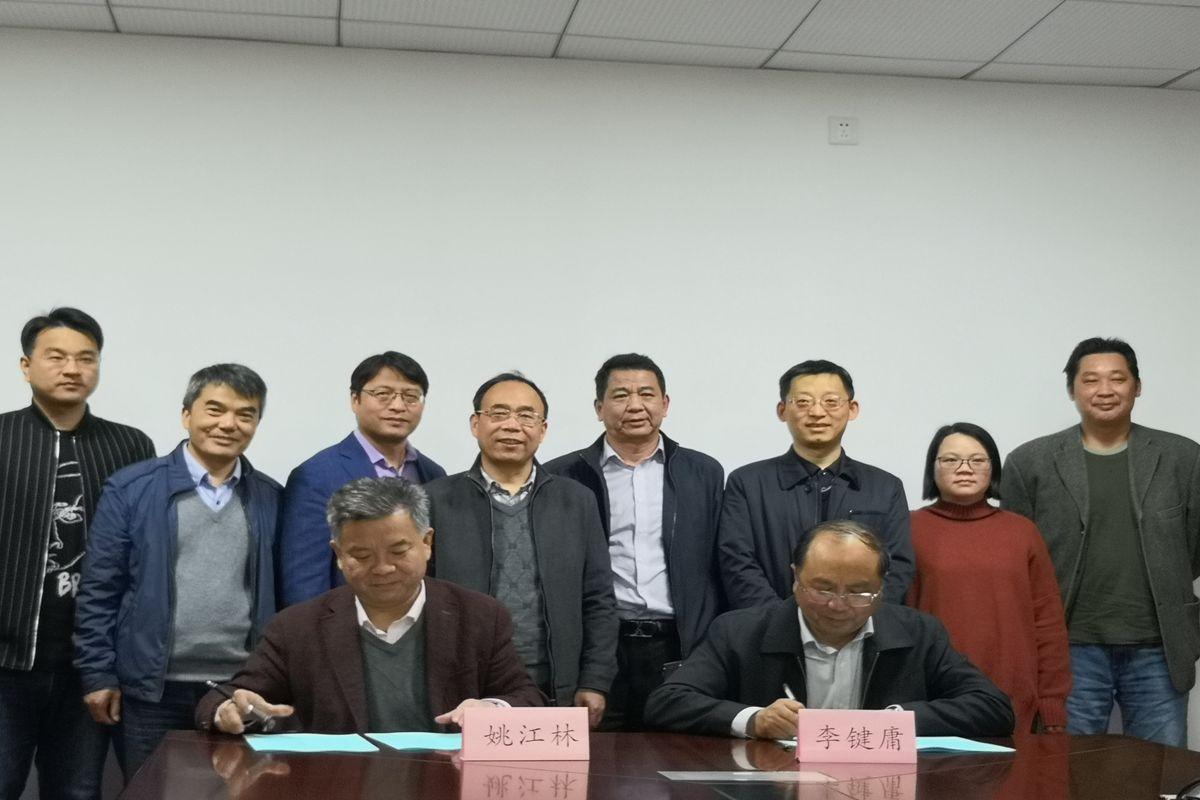 姚江林与李键庸签订合作协议(李俊 摄)