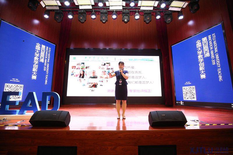 曹敏惠进行现场答辩 摄影:胡芬芬