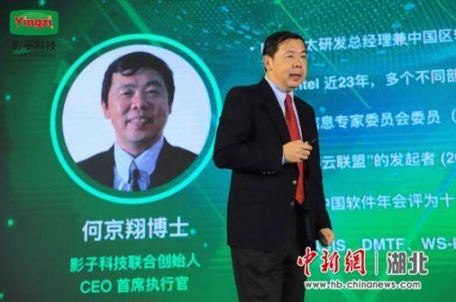 影子科技联合创始人、CEO何京翔