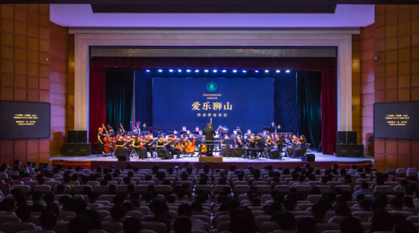 爱乐乐队演奏 学通社记者朱宸樟摄 (3)