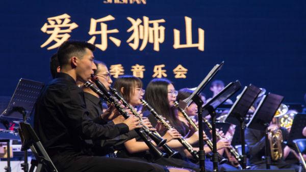爱乐乐队演奏 学通社记者朱宸樟摄 (5)