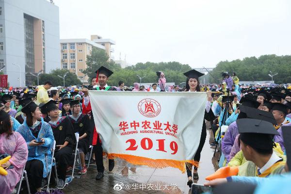 【2019毕业典礼剪影】毕业纪念旗:悬于狮山 珍藏心底