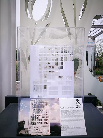 作品在世界园艺博览园荷兰展区1