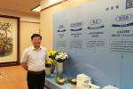 华柚2号入选国家杰出青年科学基金25周年成果展