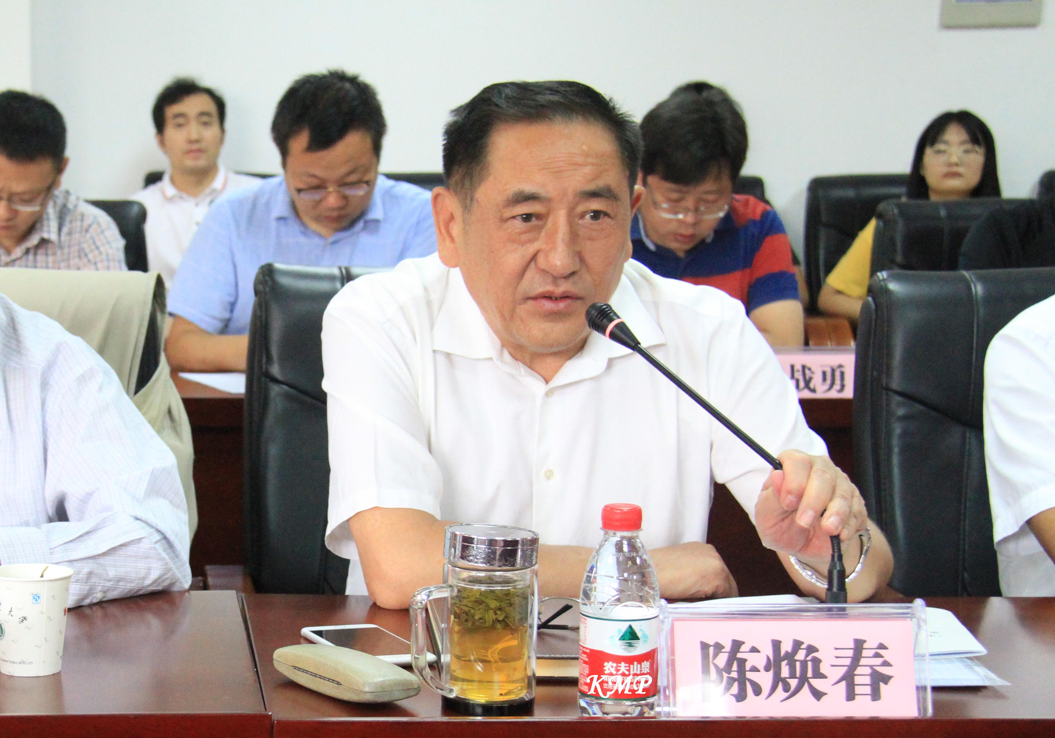中国工程院院士、华中农业大学教授陈焕春在会上发言
