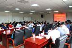《中国农业百科全书·兽医卷》条目框架审稿会在校召开