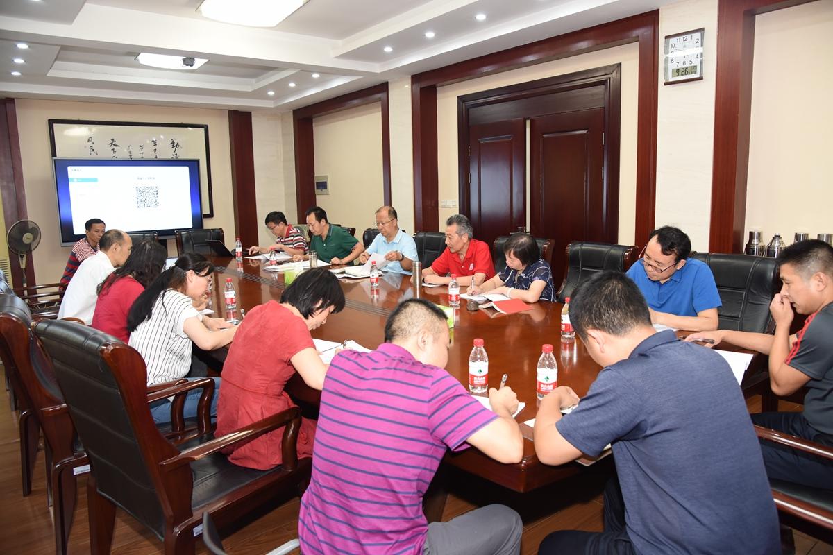 发展规划与审计党支部开展主题教育