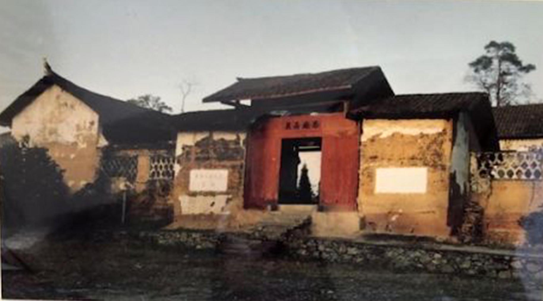 金子坝校园旧址照片