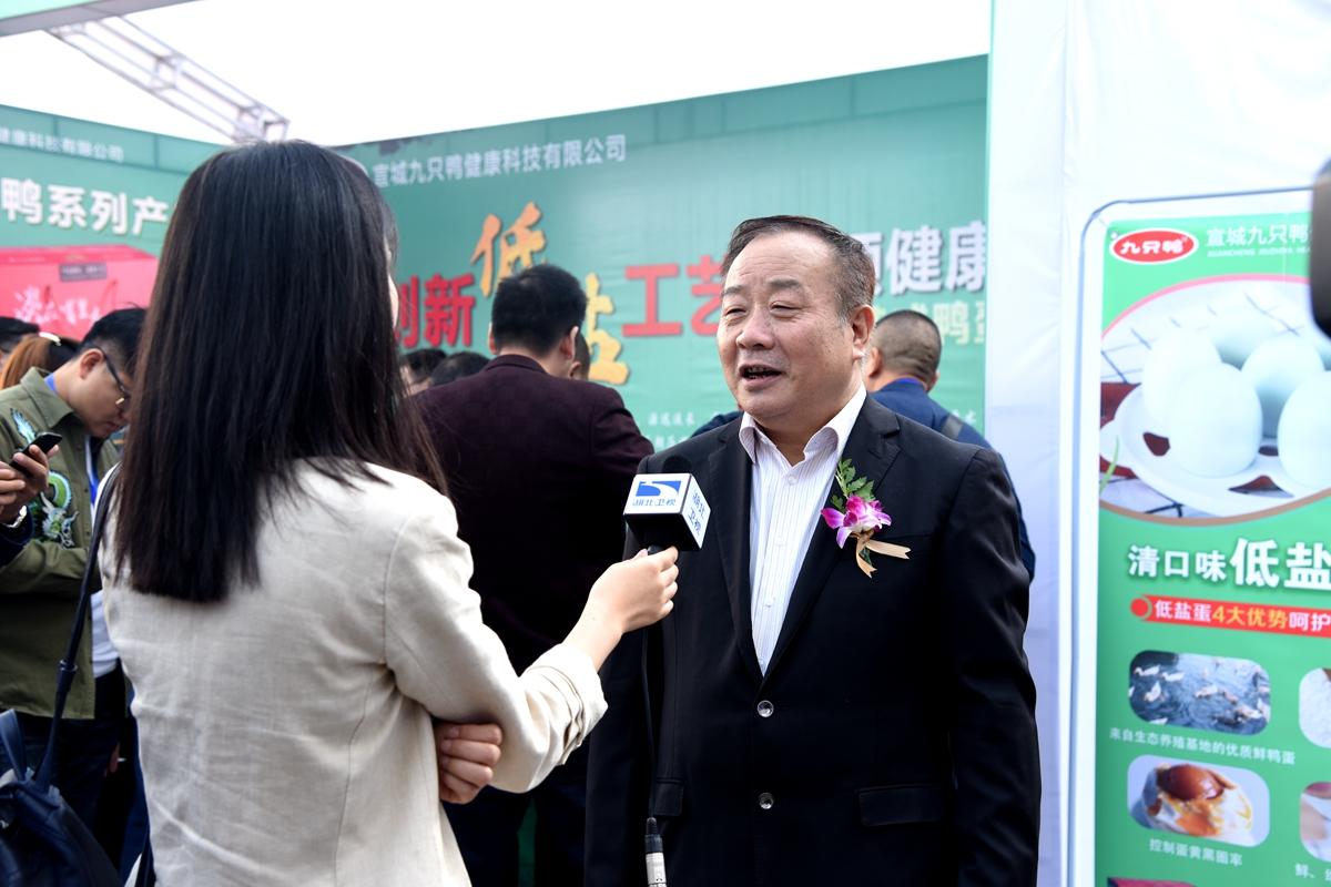 马美湖教授接受湖北卫视采访(记者 川竹 摄)