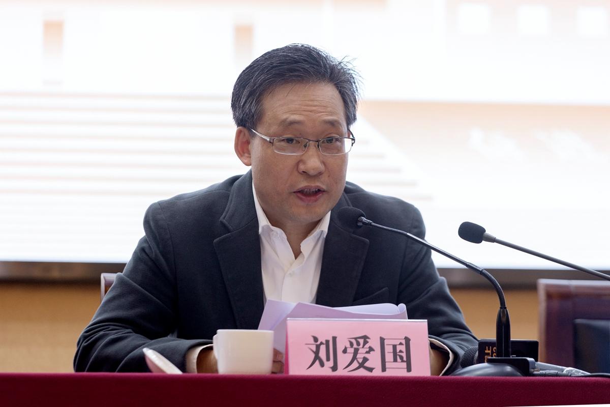3 中共湖北省委宣传部副部长刘爱国讲话