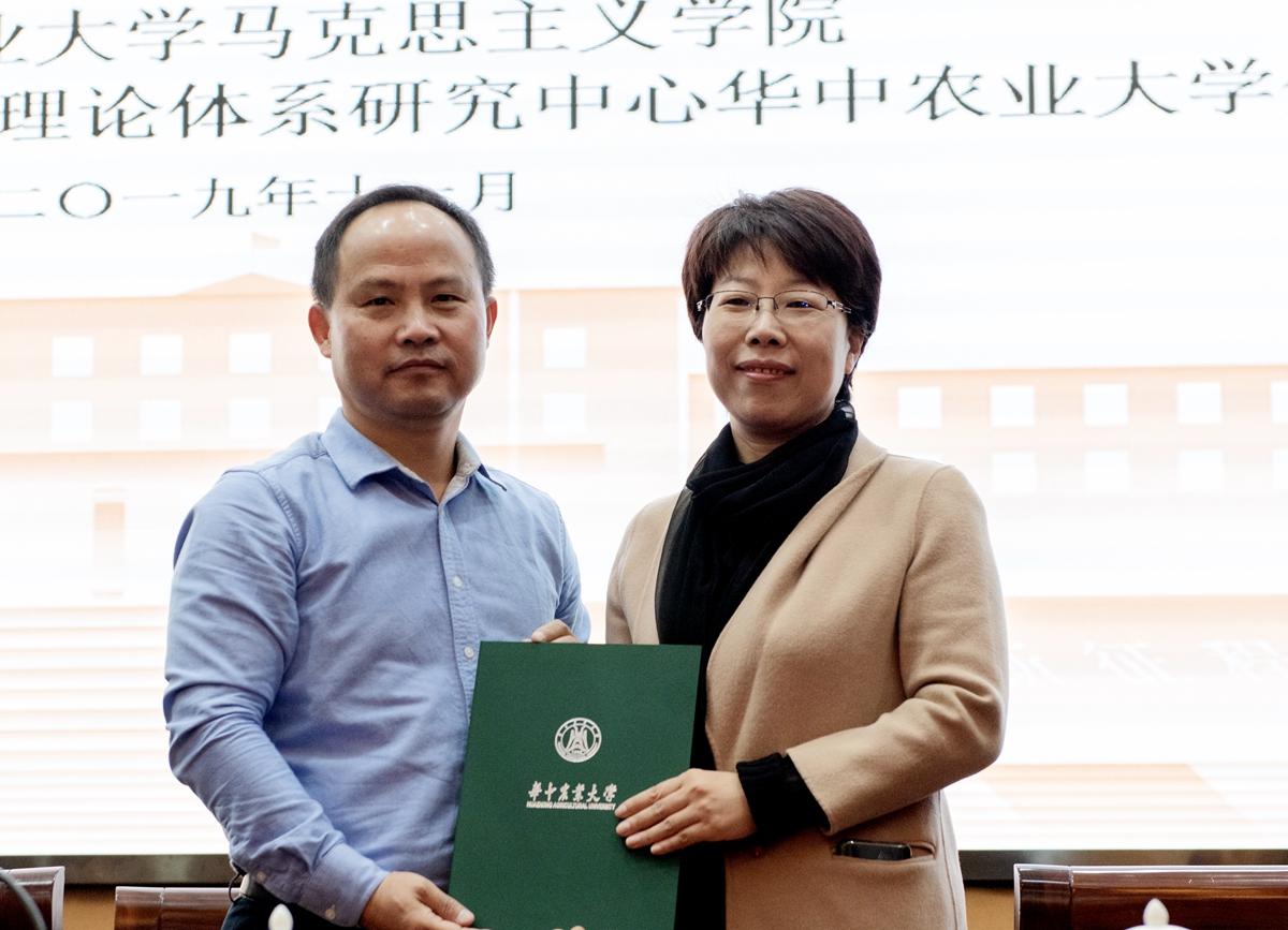 5 为中央财经大学马克思主义学院院长冯秀军教授颁发聘书