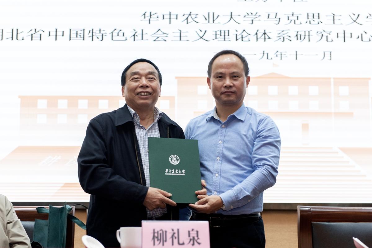 4 为湖南大学马克思主义学院柳礼泉教授颁发聘书
