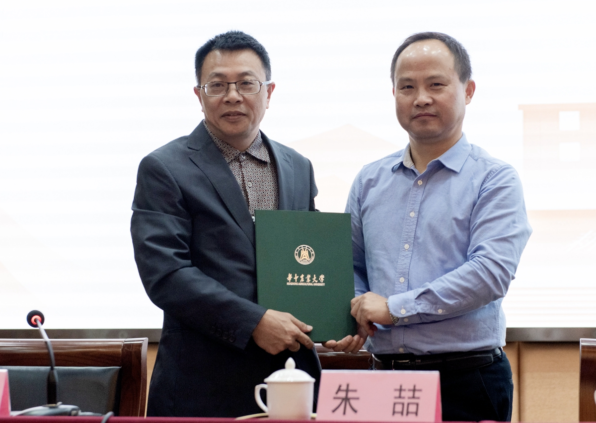 6 为武汉理工大学马克思主义学院院长朱喆教授颁发聘书