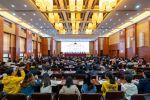 新时代中国共产党乡村振兴理论与实践研讨会在我校举行