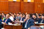新时代中国共产党乡村振兴理论与实践研讨会在澳门皇冠金沙网站举行