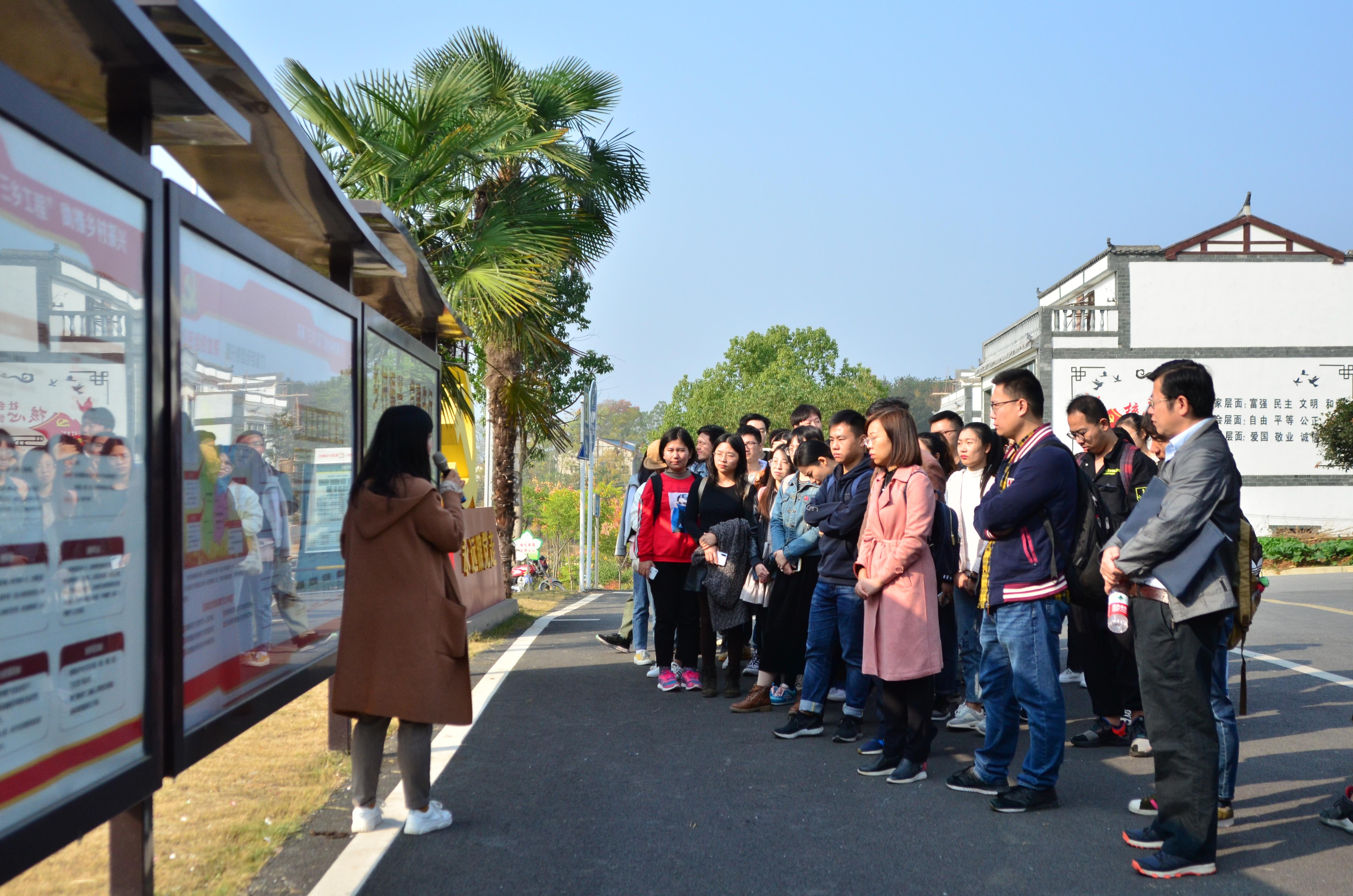 公共管理学院赴黄陂区杜堂村开展主题教育实践活动