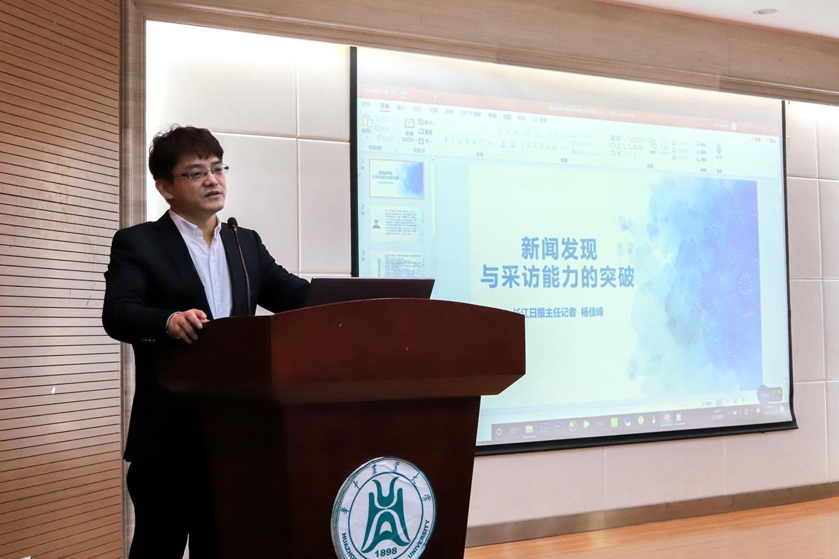 杨佳峰上台为大学生新闻中心成员作业务培训【学通社记者 汤海静 摄】