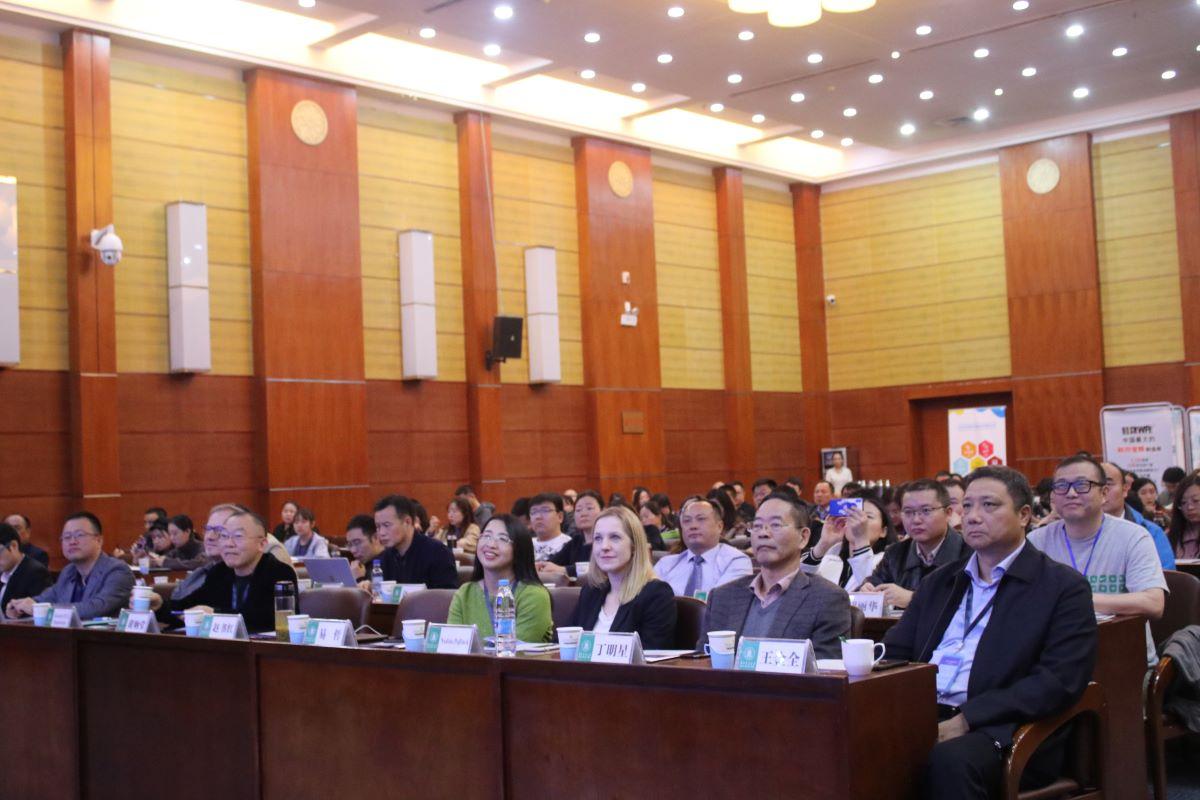 会议专家及企业代表
