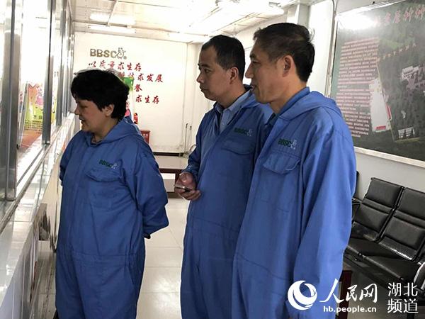 项目组到北京一家农业企业调研
