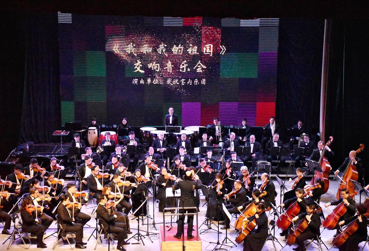 """武汉室内乐团""""我和我的祖国""""专场演出在我校举行"""