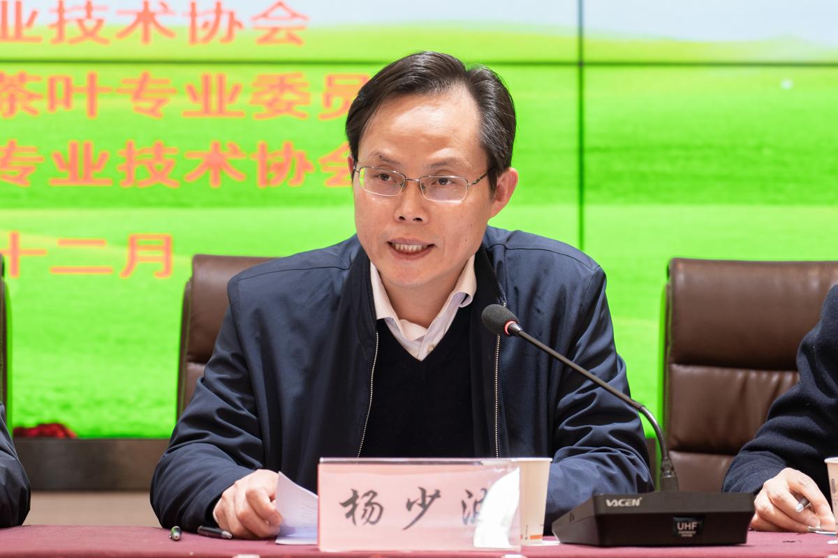华中农业大学副校长杨少波开幕致辞