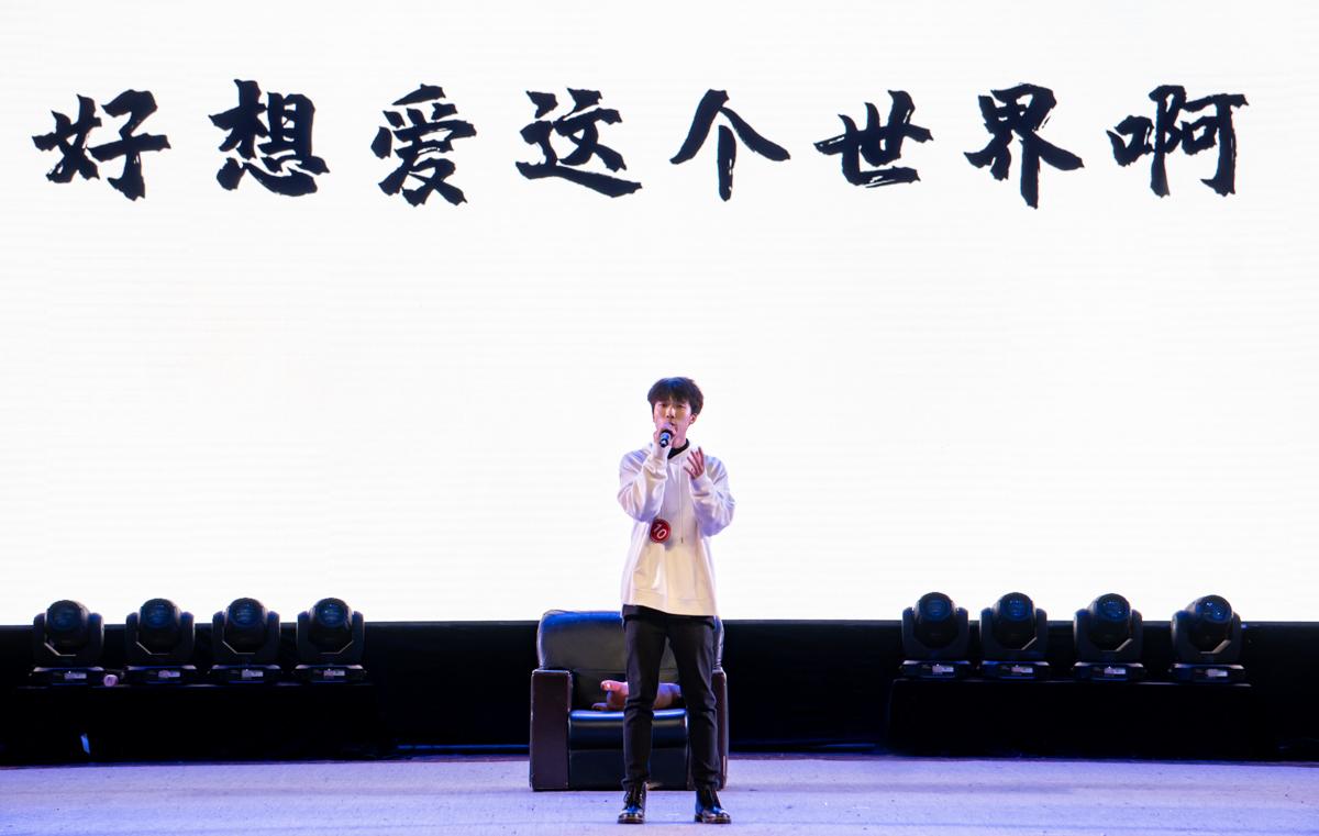 李剑海演唱《好想爱这个世界啊》(学通社记者 孟辰玥 摄)