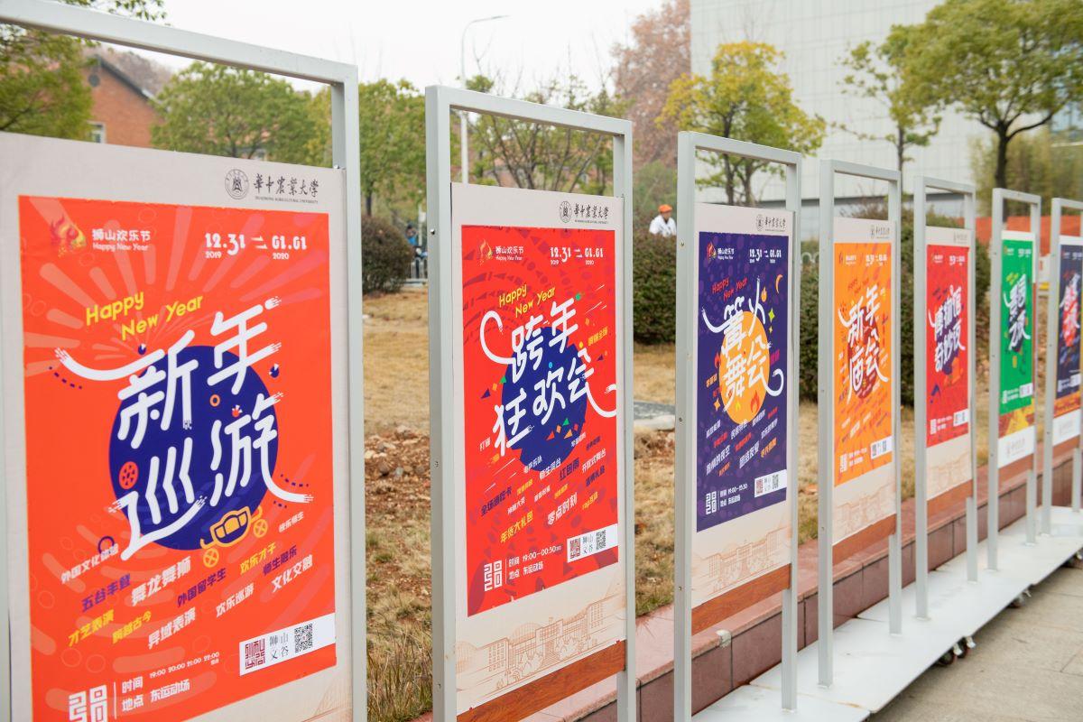 荟园门口的宣传墙【学通社记者 徐嘉其 摄】