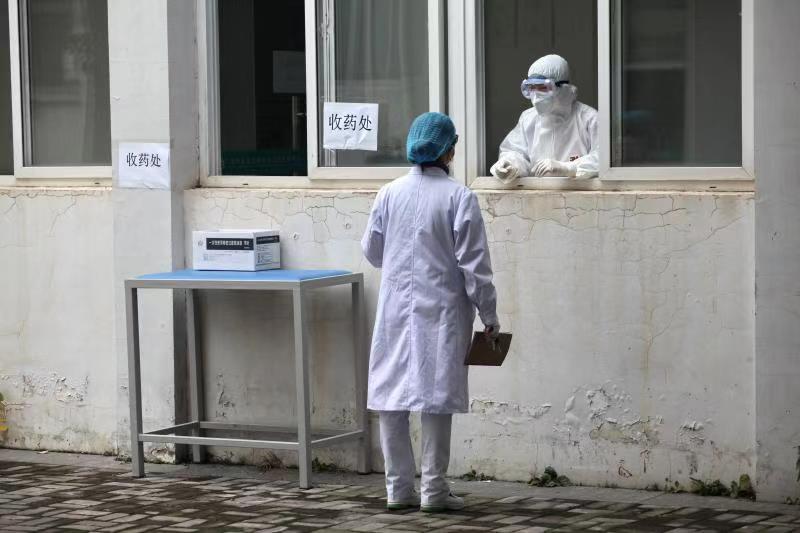 校医院感染病房收治病患