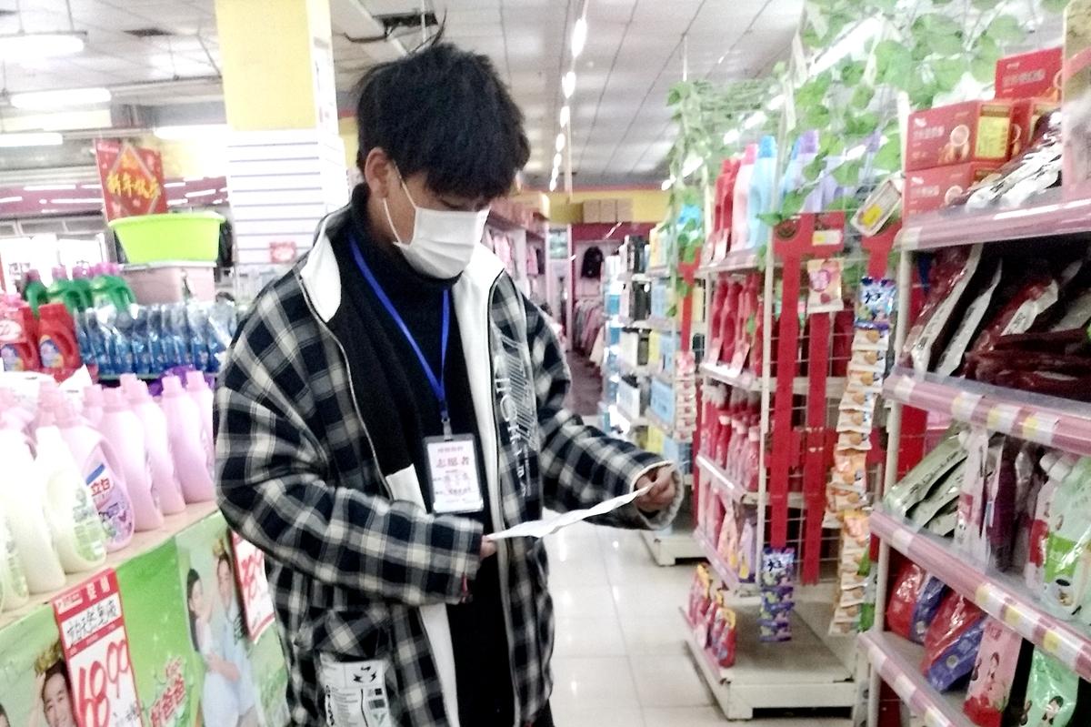 1 陈文龙对着需求清单采购物资