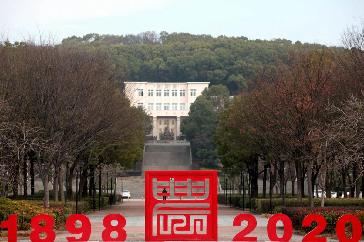 微信图片_20200321214200