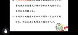 """陈焕春院士为本科生线上讲授""""双创""""课程"""