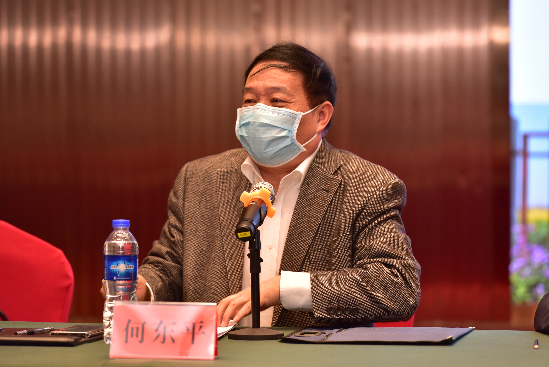 武汉轻工大学何东平教授讲话