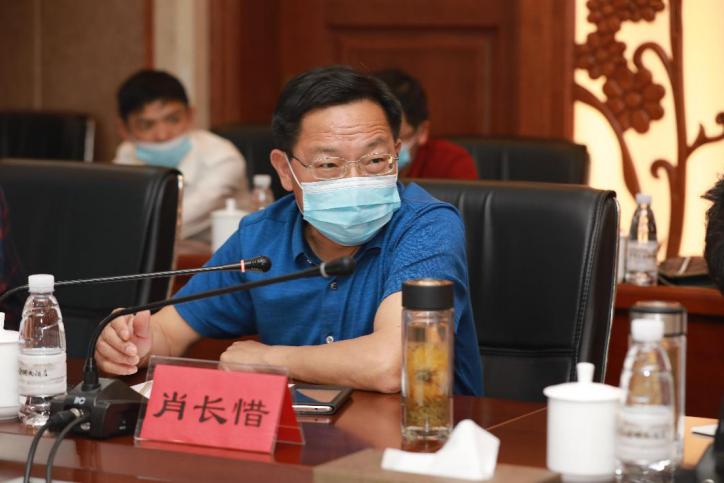 湖北省农业农村厅副厅长肖长惜同志讲话