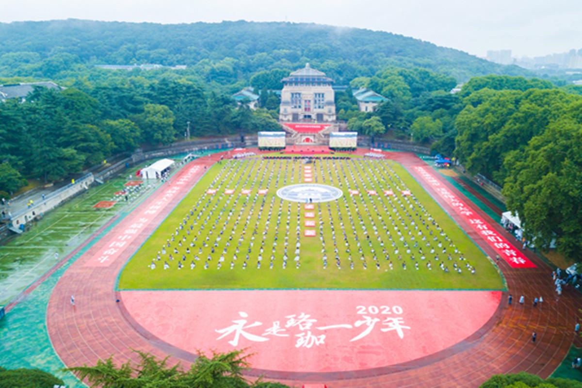 <p>武汉大学毕业典礼在雨中举行。武汉大学宣传部供图</p>