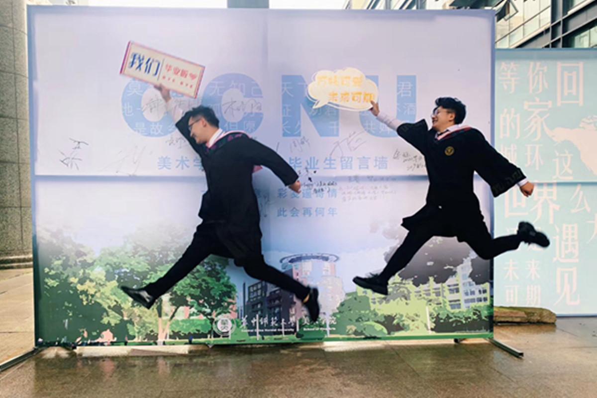 <p>华中师范大学美术学院学子毕业前留念。华中师范大学宣传部供图</p>