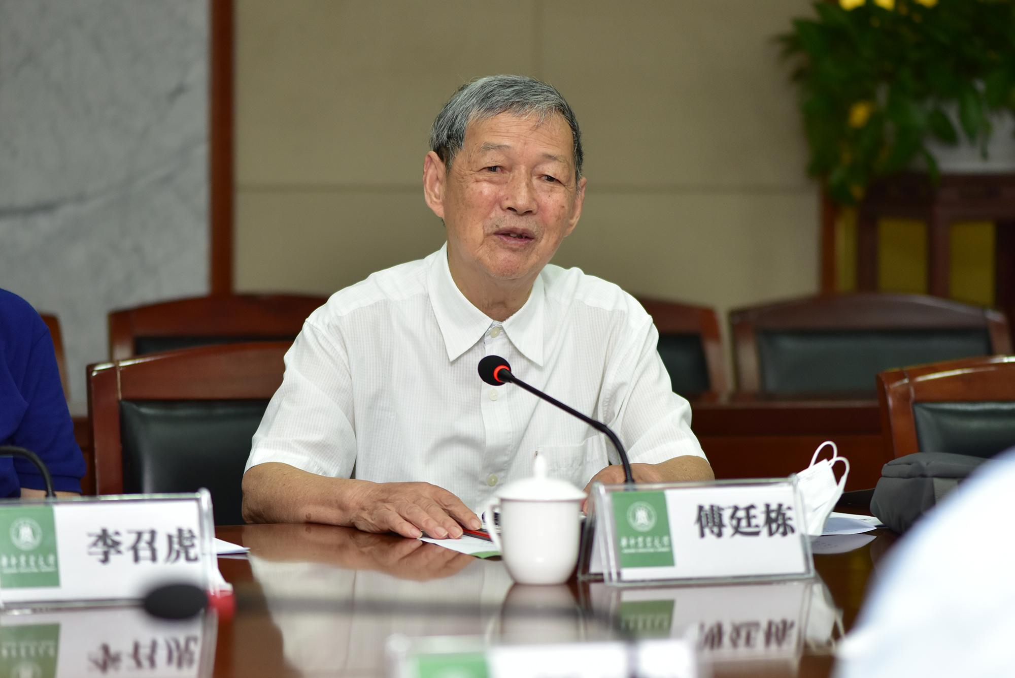 傅廷栋院士讲话(记者 刘涛 摄)