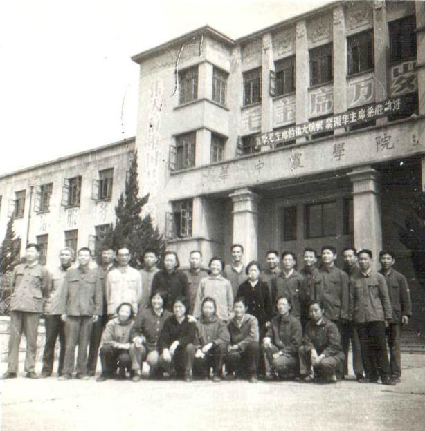 1974年土化系教工在主楼合影 - 副本_副本