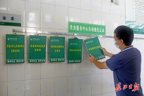 餐厅每天严格执行食品卫生安全规范并且做记录 。