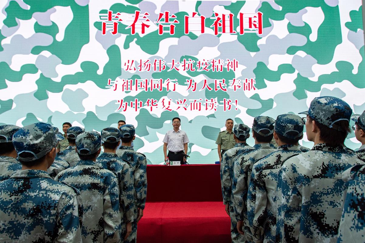 青春告白祖国(学通社记者 万思邑 摄)_副本