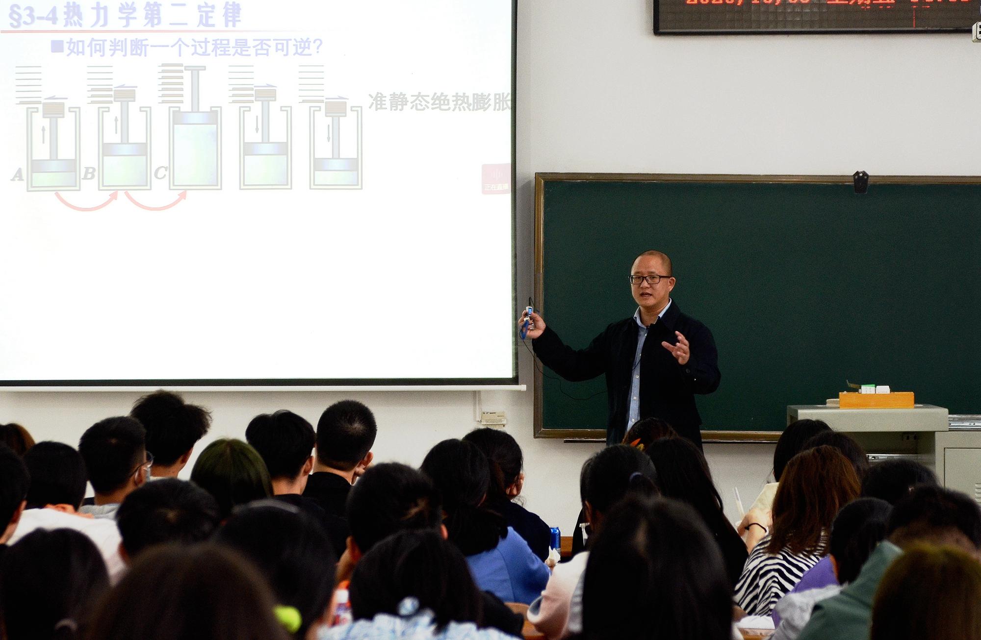 谭佐军老师在为同学们讲授热力学第二定律相关知识(匡敏 摄)
