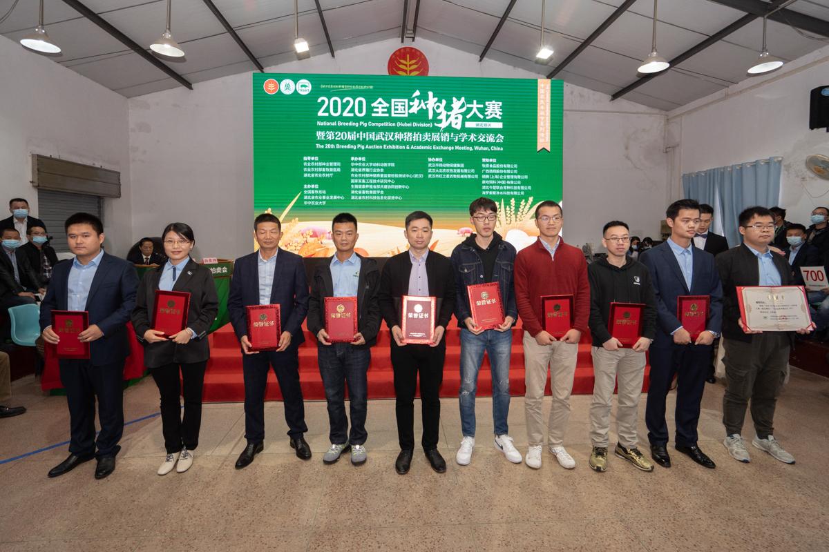 首届十佳育种测定员获奖者合影(学通社记者 刘博文 摄)