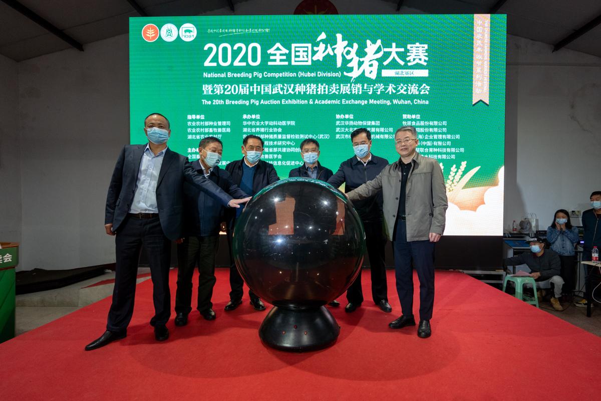 与会领导手握水晶球颁布颁发拍卖会开始(学通社记者 刘博文 摄)