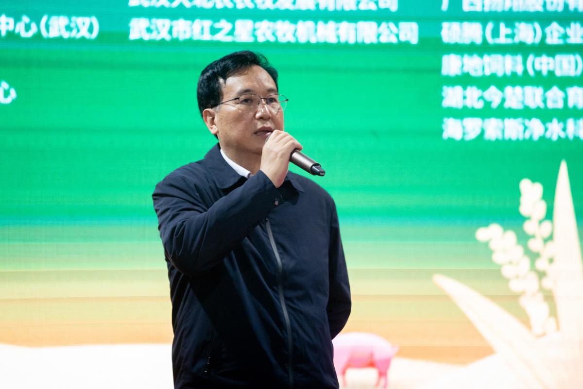 省农业发展中心党组书记黄国雄致辞(学通社记者 刘博文 摄)