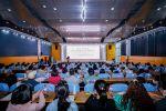 湖北省社会学学术年会在学校举办