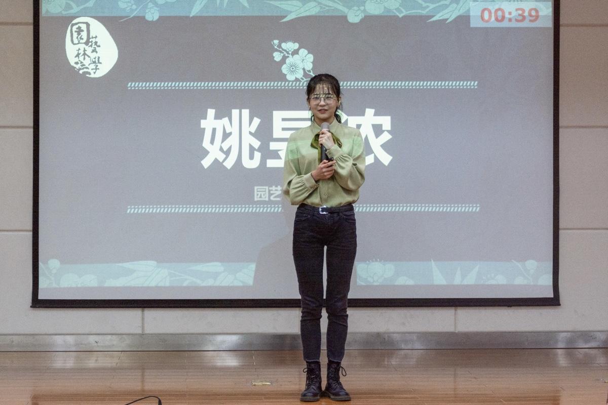 园艺林学学院候选人姚昱浓(学通社记者 王凌云 摄) (2 of 3)