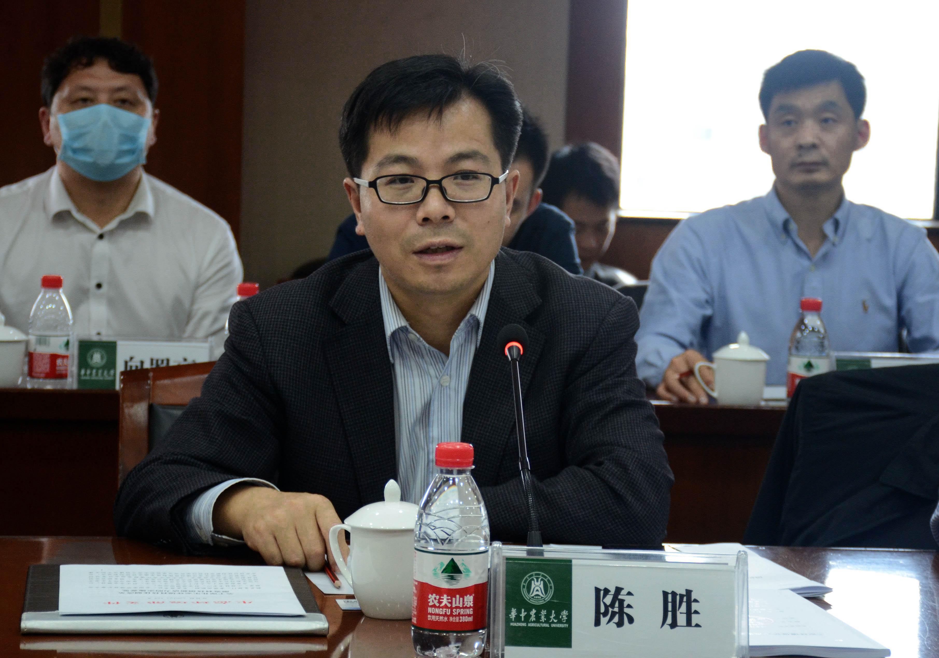 生态环境部科财司处长陈胜讲话